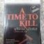 ยุติธรรมอำมหิต (A TIme to Kill) ของ จอห์น กริชแชม (John Grisham) แปลโดย แดง ชารี thumbnail 1