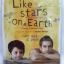 (DVD) Like Stars on Earth (2007) ดวงดาวเล็กๆ บนผืนโลก thumbnail 1