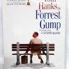 (DVD) Forrest Gump (1994) ฟอร์เรสท์ กัมพ์ อัจฉริยะปัญญานิ่ม