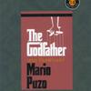 เดอะ ก็อดฟาเธอร์ (The Godfather)