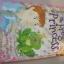 The Frog Princess and other Princess Stories : เจ้าหญิงกบและนิทานเจ้าหญิง 4 เรื่องในเล่มเดียว thumbnail 2