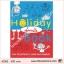 Holiday Doodle Book : หนังสือวาดเขียนตามจิณตนาการ Drawing Doodling Imagination thumbnail 1