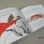 Franklin Watts WonderWise Informative Book : Yum Yum! หนังสือชุดมหัศจรรย์ความรู้ thumbnail 8