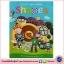 Activity Fun Learning : Shapes : An Early Learning Activity Book หนังสือกิจกรรมสำหรับเด็กก่อนวัยเรียน รูปทรง thumbnail 1