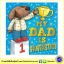 My DAD is fantastic! พ่อของฉันเยี่ยมที่สุดเลย A Touching Tale to Share เรื่องราวอบอุ่นสำหรับแบ่งปัน thumbnail 1