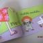 Julia Donaldson & Nick Sharratt: Toddle Waddle นิทานของจูเลีย ผู้แต่งเรื่อง The Gruffalo thumbnail 4
