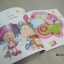 Lola the Lollipop Fairy : โลลานางฟ้าอมยิ้ม thumbnail 6