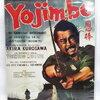 (DVD) Yojimbo (1961) (Akira Kurosawa)