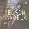 เนลสัน แมนเดลา ความรู้ฉบับพกพา (Nelson Mandela: A Very Short Introduction)