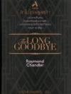 ลาไปไกลสุดหล้า (The Long Goodbye) (Philip Marlowe #6)