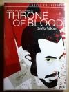 (DVD) Throne of Blood (1957) บัลลังก์เลือด