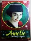 (DVD) Amelie (2001) เอมิลี่ สาวน้อยหัวใจสะดุดรัก (มีพากย์ไทย)