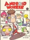 แอนดรอยด์ เวิร์กเกอร์ (Andriod Worker)