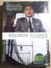 (DVD) Equinox Flower (1958) ดอกไม้บนทางสายกลาง