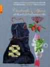 Cinderella-s-Apron-ครัวสีแดงกับผ้ากันเปื้อนของนางซิน