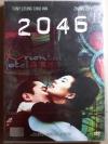 (DVD) 2046 (2004) (มีพากย์ไทย)