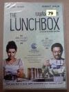 (DVD) The Lunchbox (2013) เมนูต้องมนต์รัก (มีพากย์ไทย)