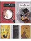 ชุดรหัสคดี เชอร์ล็อค โฮล์มส์ (5 เล่มพิเศษ)