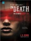 แรกพบสบตาย (Strangers In Death) (In Death #26) [mr01]