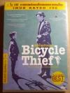 (DVD) Bicycle Thief (1948) จอมโจรจักรยาน
