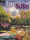 โหดวิปริต (A Caribbean Mystery) (Agatha Christie)