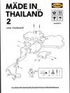Made in Thailand 2 (ของ นวพล ธำรงรัตนฤทธิ์)
