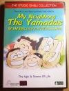(DVD) My Neighbors the Yamadas (1999) ยามาดะ ครอบครัวนี้ไม่ธรรมดา (มีพากย์ไทย)