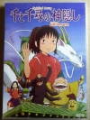 (DVD) Spirited Away (2001) (Studio Ghibli) (มีพากย์ไทย)