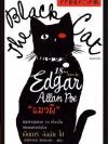 แมวผี (The Black Cat)