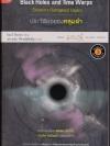 ประวัติย่อของหลุมดำ (Black Holes and Time Warps: Einstein's Outrageous Legacy)