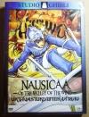 (DVD) Nausicaa of the Valley of the Wind (1984) มหาสงครามหุบเขาแห่งสายลม (มีพากย์ไทย)