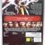 (DVD) Scott Pilgrim vs. the World (2010) สก็อต พิลกริม กับศึกโค่นกิ๊กเก่าเขย่าโลก (มีพากย์ไทย) thumbnail 2