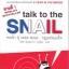 ทอล์ก ทู เดอะ สเนล: กฎแห่งแมร์ด (Talk to the Snail) thumbnail 1