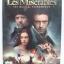 (DVD) Les Miserables (2012) เล มิเซราบล์ thumbnail 1