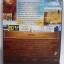 (DVD) 127 Hours (2010) 127 ชั่วโมง (มีพากย์ไทย) thumbnail 2