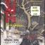 ซามูไร จ้าวแผ่นดิน (2 เล่มจบ) thumbnail 1
