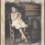 เมื่อลูกน้อยพูดถึงชาติก่อน (Children's Past Lives: How Past Life Memories Affect Your Child) thumbnail 1
