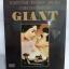 (DVD) Giant (1956) เจ้าแผ่นดิน (Three-Disc Special Edition) thumbnail 1