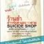 ร้านชำสำหรับคนอยากตาย (Suicide Shop หรือ Le Magasin Des Suicides) thumbnail 1