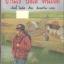 บ้านไร่ บึงใส คนใจดี (Sink or Swim) ของ เบ็ตตี้ ไมล์ส (Betty Miles) thumbnail 1