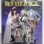 (DVD) Beetlejuice (1988) ผีขี้จุ๊ยส์ thumbnail 1
