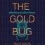 รหัสลับแมลงหัวกะโหลก (The Gold Bug) thumbnail 1