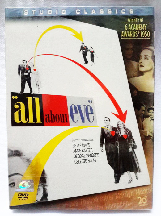(DVD) All About Eve (1950) วิมานลวง